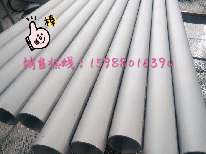 浙江304不锈钢管现货